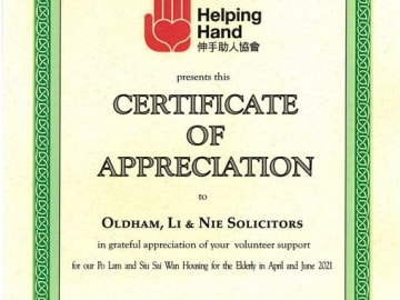 Thank you Helping Hand! - OLN