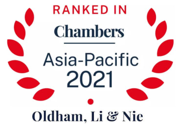 OLN Ranked in Chambers 2021 (Global and Asia-Pacific) - OLN