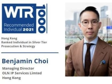 OLN IP's Benjamin Choi Ranked in 2021 WTR 1000 - OLN