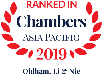 OLN Ranked in Chambers 2019 (Global and Asia-Pacific) - OLN